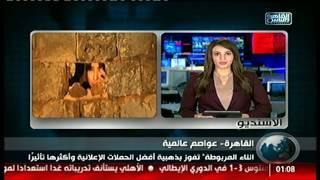 القاهرة والناس | التاء المربوطة تفوز بذهبية أفضل الحملات الإعلانية وأكثرها تأثيرا
