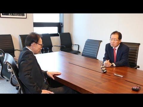 2017년4월3일 자유한국당 홍준표 대통령후보자 이명박 前 대통령 예방