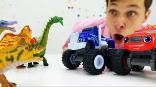 Видео про игрушки. Вспыш (BLAZE) и Чудо-машинки перемещаются во времени!(Новое видео про игрушки ВСПЫШ и Чудо-машинки. Нас ждут гонки с машинками, да еще и незабываемые приключения..., 2016-10-11T14:42:34.000Z)