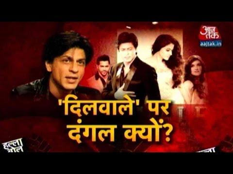 Halla Bol: Protest Against Shah Rukh Khan's 'Dilwale'