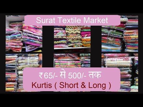 Wholesale Kurtis Rs.65/- to Rs.500/-   Latest Kurti designs 2018   Surat kurti Market - Apna Bazzar