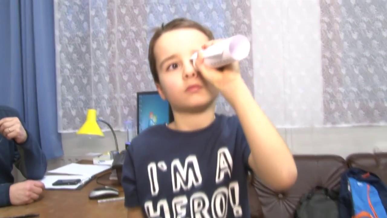 gyermekek helmintos vizsgálata)