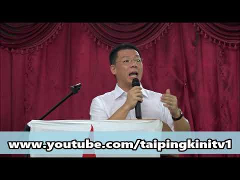 Nga Kor Ming Berucap di siri ceramah DAP Perak Ke 42 Buntong, Ipoh. (29-10-2017) Youtube