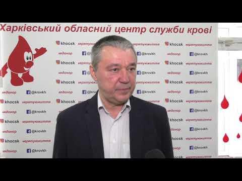ObjectivTv: У Харкові організували безкоштовний трансфер для донорів