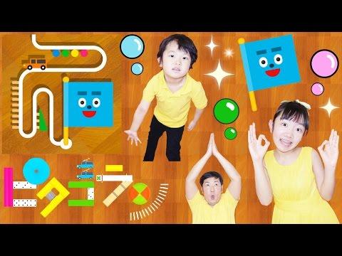 ★「ピタゴラ装置をいっぱい作ったよ!」ピタゴラン!★Intellectual training game application★