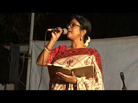 lyrics of Mangal Deep Jwele - Myhiton