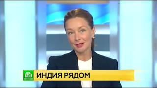 Смотреть видео Ратха Ятра новости НТВ Санкт Петербург 2017 онлайн