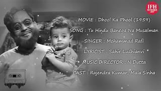Tu Hindu Banega Na Musalman | Dhool Ka Phool (1959) | Mohammed Rafi