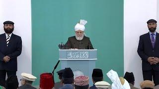 Cuma Hutbesi 15-07-2016 - Islam Ahmadiyya
