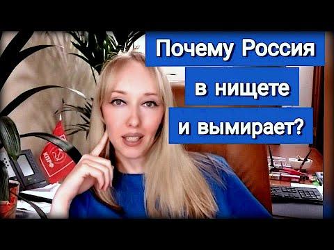 Депутат Енгалычева вскрыла всю правду: Вот почему Путин со всех сил тащит мигрантов в Россию!