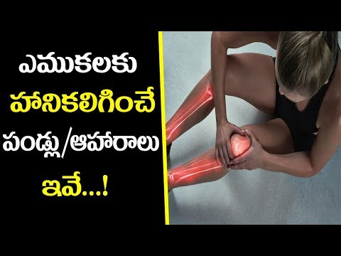 5 Tips for Keeping your Bones Healthy | 8 Foods You Must Avoid If You Suffer From Joint Pain