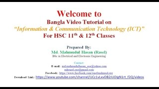 lec 5 ict for hsc bangla tutorial
