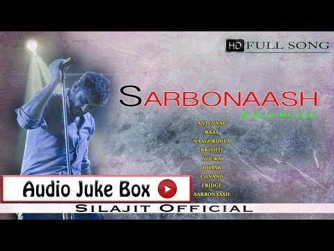Sarbonaash | Silajit Majumder | Bengali Song | Audio Juke Box | Silajit Official