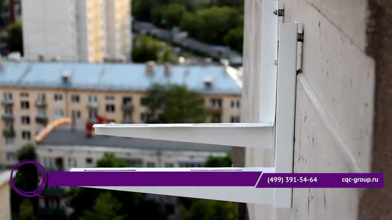 Установка кондиционеров самара видео рейтинг фирм по установке кондиционера