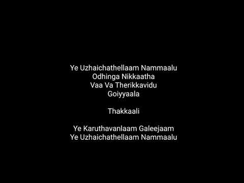 Karuthavanlaam Galeejam Song Lyrics - Velaikkaran (2017)