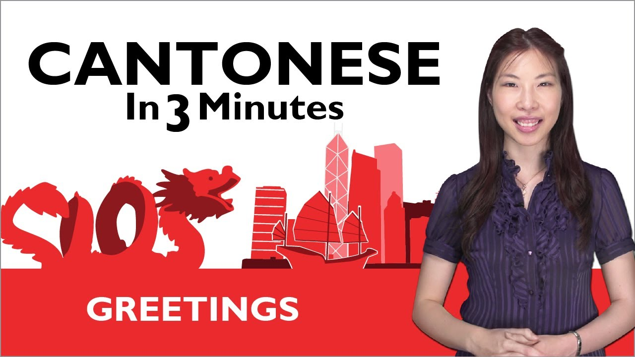 Learn Cantonese Cantonese Greetings How To Greet People In