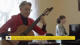 «Вариации на тему ансамбля»  творческий концерт Лилии Вильчик