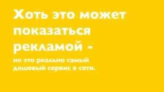 Как обмануть антиплагиат? - antiplagiatu.ru(, 2014-10-19T15:13:10.000Z)