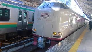 東京駅9番線発車メロディー 285系団体