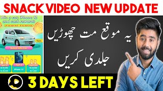 Snack Video New Update | How to Earn Money From Snack Video | Snack Video se Paise Kaise Kamaye screenshot 1
