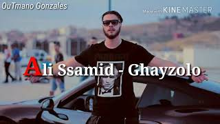 Ali Ssamid - Ghayzolo [ Lyrics - كلمات ]