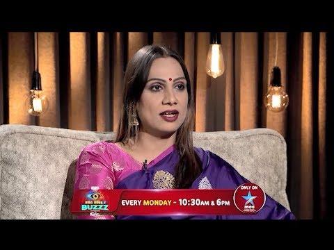 Watch Tamanna simhadri