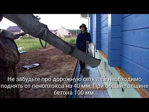 Видео Дорожная сетка 100х100 в самаре диаметром 6мм