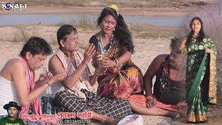 new purulia bangla video