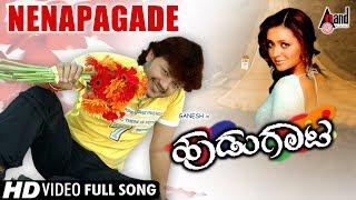 Hudugaata   Nenapagade   Kannada Video Song   Golden Star Ganesh   Rekha Vedavyas   Jessie Gift
