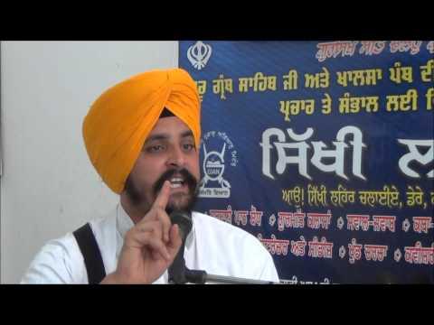Deh shiva bar mohe by Sarbjit Singh Dhunda