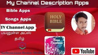 My Chennal Description Apps|Songs App |Bible Apps |TV  Chennal App|In Tamil|Christian Apps