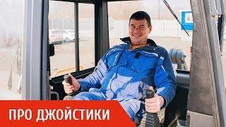 Російський бульдозер Б10 на джойстиках! - Як керувати? Інструкція від ЧЗПТ
