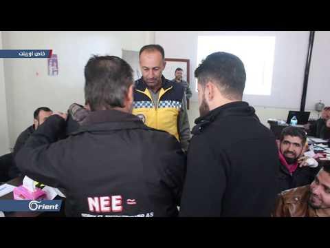دورة تدريبة لفنون العمل المؤسساتي في ريف حماة  - 18:53-2018 / 11 / 17