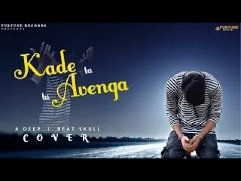 Kade Ta Tu Avenga (Unplugged Full Song) | RunBir | Turban Beats | Latest Punjabi Song 2018 |