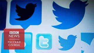 'Твиттер' показал против кого и как воюет 'фабрика' прокремлевских троллей