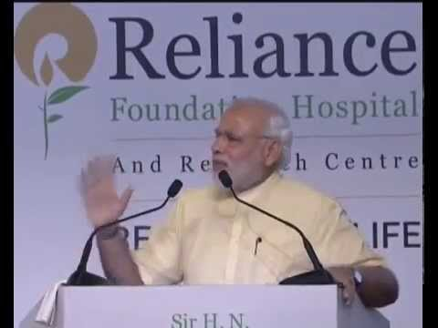 PM Modi's speech at the inauguration of Sir H.N. Reliance Foundation Hospital, Mumbai