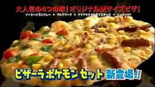 http://www.pizza-la.co.jp/