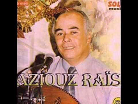 CHEBA ZAHOUANIA RIJAL ALLAH MP3