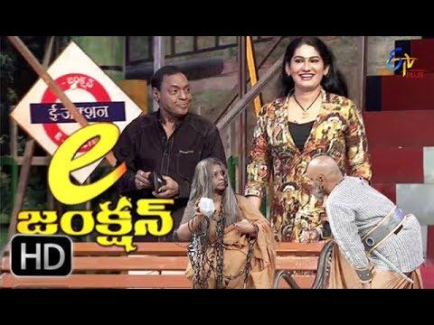 E Junction | 2nd October 2017 | Suma | Gundu Hanumantha Rao | Shyamala | Full Episode 47 | ETV Plus