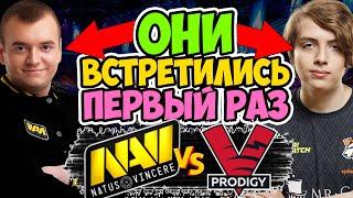 ПЕРВАЯ В ИСТОРИИ ВСТРЕЧА НАВИ И МОЛОДЫХ ВИРТУС ПРО | NaVI vs VP.Prodigy WePlay Pushka League