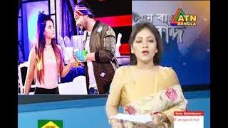 এই মাত্র....শাকিবের সাথে বুবলীর দ্বন্দ্ব চরম খুশি অপু বিশ্বাস !shakib khan!latest bangla news