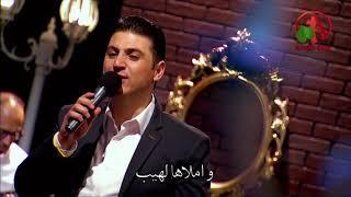 يارب أسمع صلاتي - ترنيم الأخ زياد شحاده
