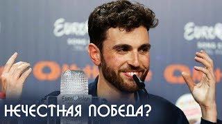 Грандиозный обман победителя Евровидения 2019 возмутил Сеть