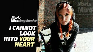 I Cannot Look Into Your Heart – Maria Miroshnychenko (Lyric Video)