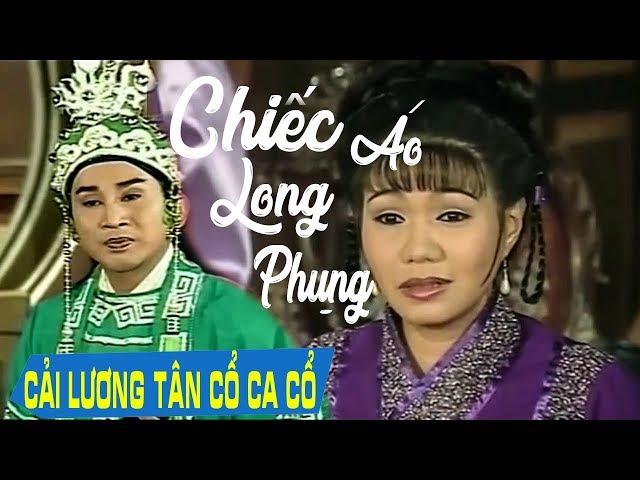 Cải Lương Xưa | Chiếc Áo Long Phụng - Kim Tử Long Ngọc Huyền |cải lương hồ quảng tuồng cổ trước 1975
