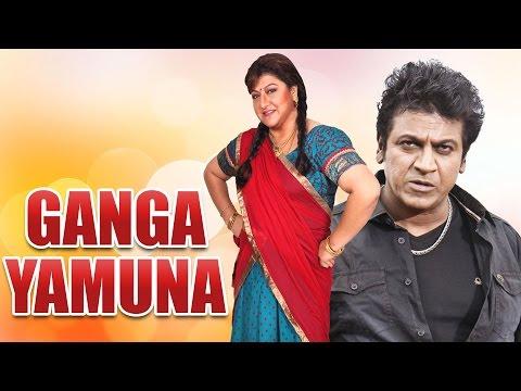 Shivarajkumar Kannada Movie Ganga Yamuna | Kannada Comedy Movie Full | Malashree | Sadhu Kokila