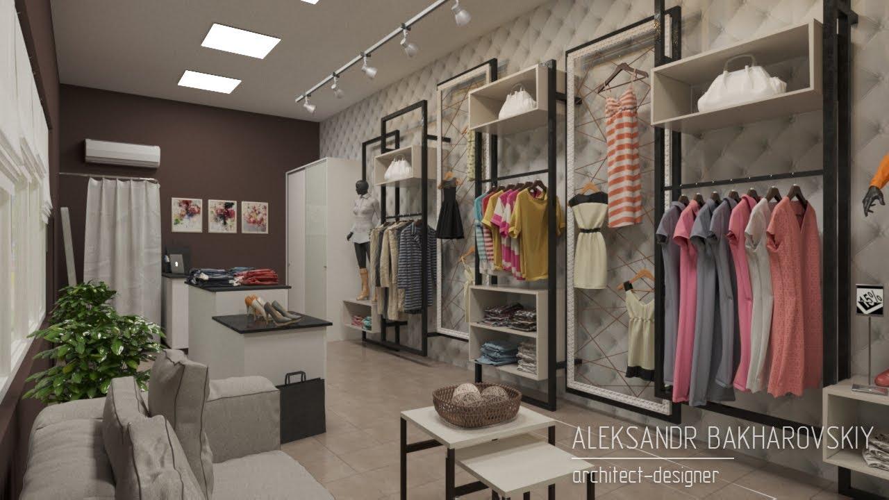 ff87889fde6bd Дизайн проект магазина одежды - YouTube