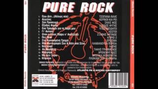 [2004] Atlantis - Pure Rock