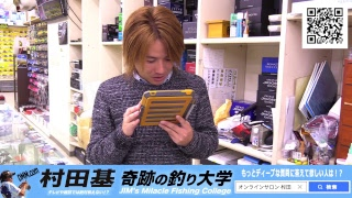 12月1日・村田基のDMMオンラインサロン