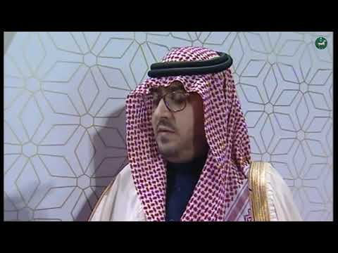 Prince Abdullah Bin Khalid  Bin Bander Al Saud Interview